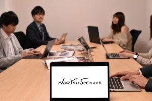 NowYouSee株式会社