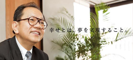 ビジュアルビジョン井沢社長について、どんな人物なのか調べてみた!