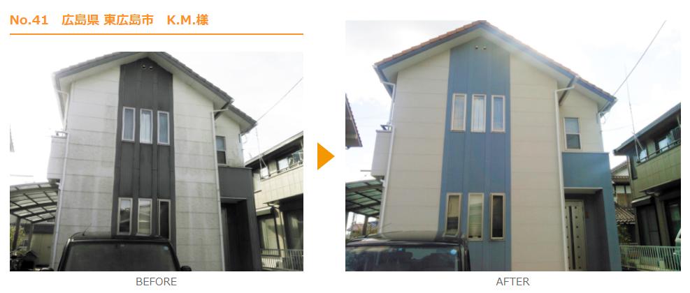 飛び込み営業ってどうなの?みらい住宅開発紀行を参考に飛び込み営業について深堀してみた!